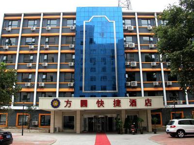 郑州方圆快捷酒店